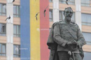 UNIREA PRINCIPATELOR ROMÂNE DIN 1859: Alegerea, la 5 ianuarie, a lui Alexandru Ioan Cuza ca domn al Moldovei