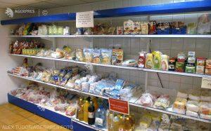 Ponderea alimentelor şi băuturilor nealcoolice în totalul cheltuielilor este în România de 2, 5 ori mai mare faţă de media UE
