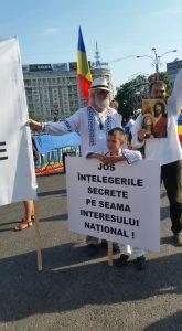 Unul pentru toți și toți pentru România
