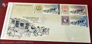 DOCUMENTAR Ziua mărcii poştale româneşti