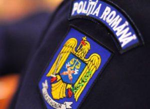Două persoane bănuite de săvârșirea infracțiunii de tentativă la furt calificat, prinse în flagrant de polițiști