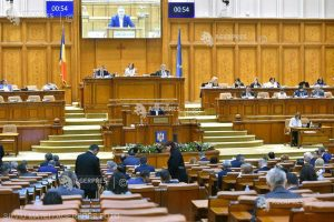 Cererea de reexaminare a Legii privind declararea datei de 4 iunie Ziua Tratatului de la Trianon, respinsă de Senat