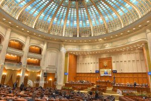 Camera Deputaţilor - în sesiune extraordinară: Plen în 28 ianuarie pentru proiectul de abrogare a pensiilor speciale