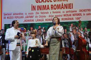 """Spectacolul """"Glasul Unirii în inima României"""