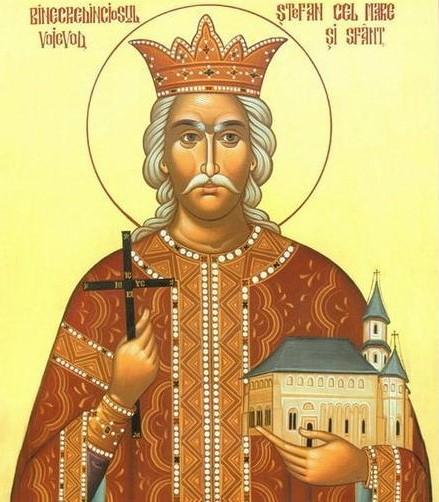 2 iulie 2020. Este mare sărbătoare în Calendarul Ortodox din România. Cine își sărbătorește ziua numelui