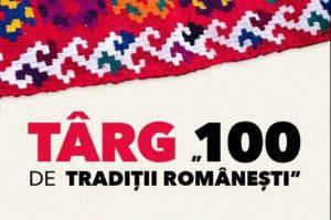 """Târgul """"100 de Tradiţii Româneşti'' - între 24 şi 26 iulie, la Muzeul Ţăranului Român"""