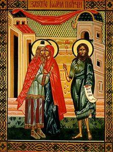 Praznicul Zămislirii Sf. Prooroc Ioan Botezătorul