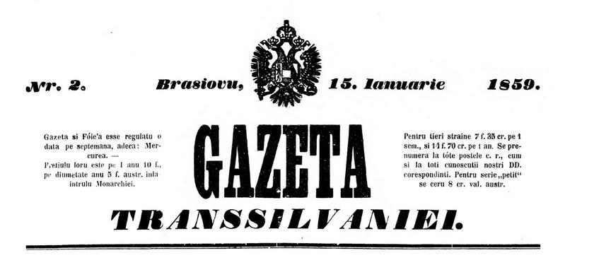 """Unirea Principatelor Române oglindită în paginile publicaţiei """"Gazeta Transilvaniei"""" (1866-1917)"""