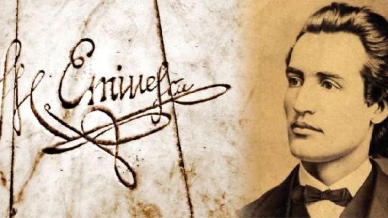 15 iunie 1889, ziua în care Mihai Eminescu, poetul național, a murit