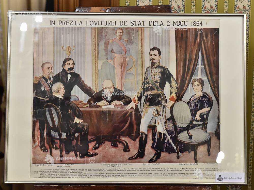 #Anul 1866 în istoria României: Abdicarea domnitorului Alexandru Ioan Cuza (1859-1866)
