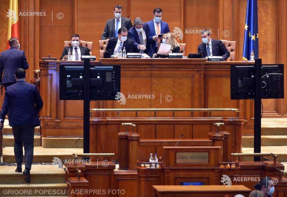 Eliminarea pensiilor speciale ale parlamentarilor - adoptată