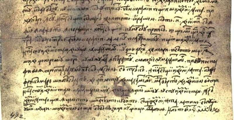 DOCUMENTAR: 500 de ani de la redactarea primului text în limba română - Scrisoarea lui Neacşu din Câmpulung